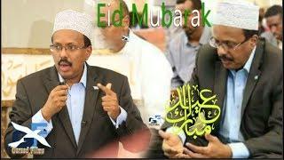 Deg Deg MD Farmaajo oo Kumanaan shacab ah Salaada ciida kula Tukaday Muqdisho una duceye SOMALIA