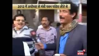 Download Bhaiyaji Kahin mein dekhiye ram janmbhumi mein kiska hai jalwa 3Gp Mp4