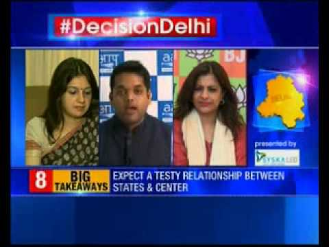 Delhi Election Results: Let BJP introspect why it has lost,