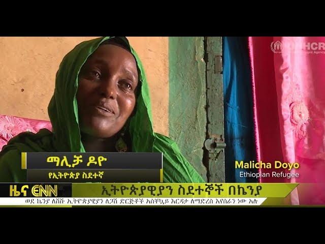 The Case Of Ethiopians Who Flee From moyale To Kenya - ENN News
