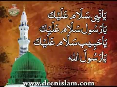 Ya Nabi Salam Alayka - Minhaj ul Quran (New Exclusive Soul Piercing Nasheed)