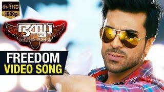 Freedom Video Song HD | Bhaiyya My Brother Malayalam Movie | Ram Charan | Allu Arjun | DSP | Yevadu