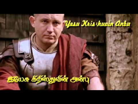 Tamil Christian Song - Yesu Kristhuvin Anbu video