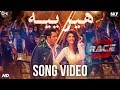Heeriye هيرييه Arabic Version Race 3 Salman Khan Jacqueline Farhan Gilani Neha Meet Bros mp3