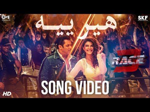 Heeriye هيرييه (Arabic Version) - Race 3   Salman Khan, Jacqueline   Farhan Gilani, Neha   Meet Bros