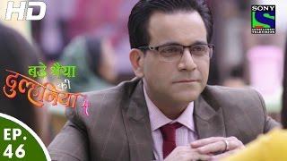 Bade Bhaiyya Ki Dulhania - बड़े भैया की दुल्हनिया - Episode 46 - 20th September, 2016