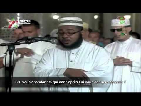 Sourate Al-Imran (92-200) - Abdul Muttalib Ibn Achoura
