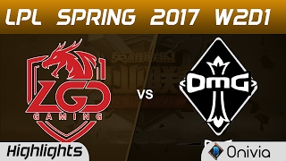 LGD vs OMG Highlights Game 2 LPL Spring 2017 W2D1 LGD Gaming vs OMG