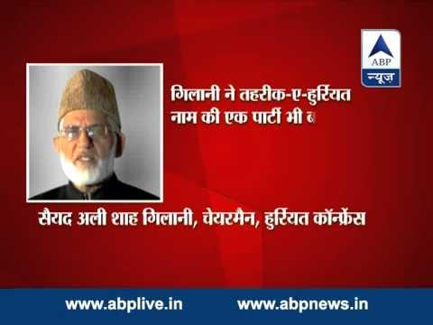 Emissaries of Modi met me, Kashmiri separatist leader Syed Ali Shah Geelani says