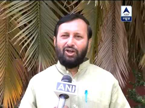 Pawan Kumar Bansal should resign: Javadekar