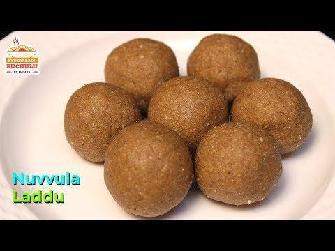 చలికాలంలో మంచి హెల్తీ ఫుడ్ నువ్వుల లడ్డు | Nuvvula Laddu Recipe In Telugu | Sesame Seeds Laddu