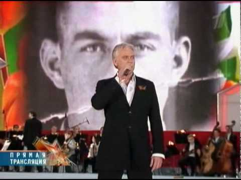 Александр Маршал -От героев былых времен