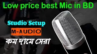 Low Price Best Microphone in BD _ M - Audio _ Bangla Review _ Cheap Studio mic BD
