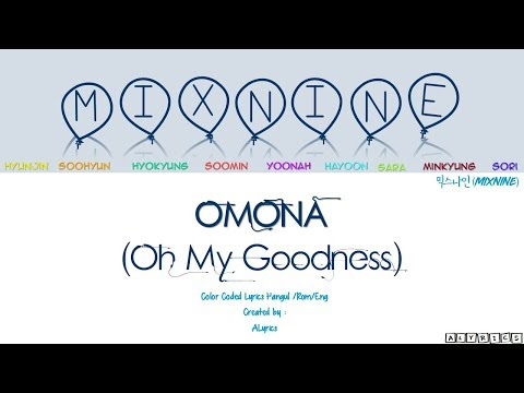 [LYRICS] MIXNINE (믹스나인) – OMONA (Oh My Goodness) (어머나) Part 6 [Color Coded Han/Rom/Eng]