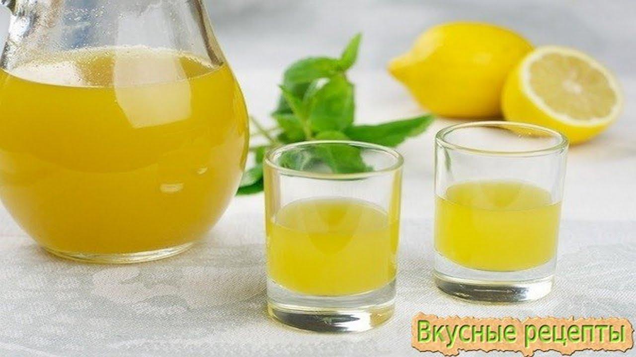 Как приготовить домашний лимончелло, рецепт итальянского 18