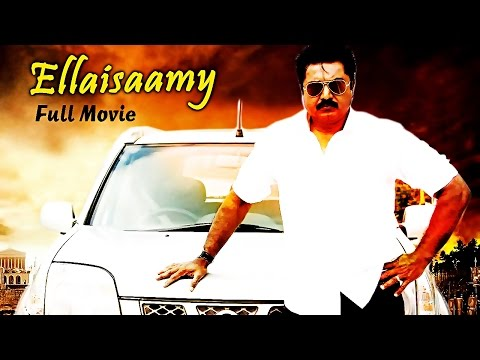 Sarathkumar Nattamai Ellai Chamy |super Hit Tamil Full Movie Hd|suriyavamsam,nattamai Movie video