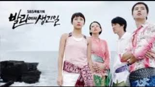 Kumpulan Soundtrack Drama Korea Memories of Bali