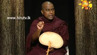 Poya Day Daham Discussion - Budu Dahama Saha Jeevithaya - පලිගැනීම - 1st July 2015