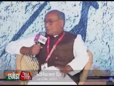 Agenda Aaj Tak 2013:Digvijay Singh says a chaiwala can be a PM but not Modi