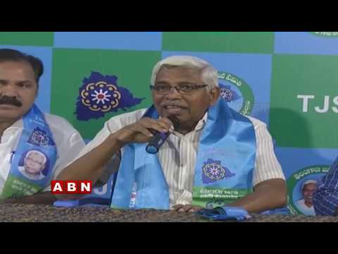 TJS Chief Kodandaram Press Meet || Telangana  || ABN Telugu