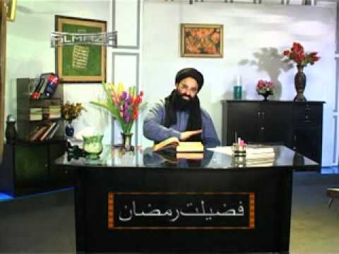 Fazeelat-e-Ramdan Part -1 -on TV Roza fasting