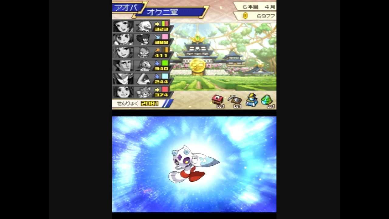 how to delete pokemon conquest