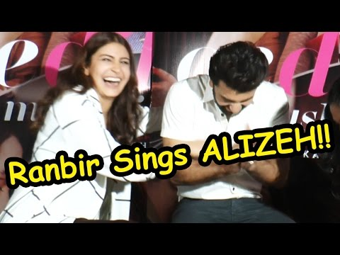Ranbir Kapoor Sings Alizeh For Anushka Sharma And Her Reaction Is Priceless