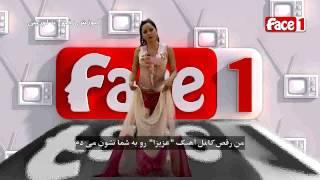 آموزش رقص با لوز بتی - قسمت 7 و 8 - باباکرم