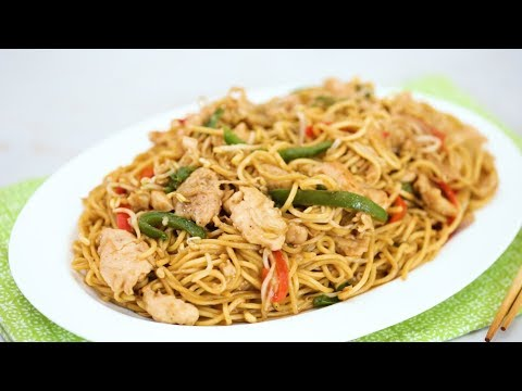 Easy Chicken Chow Mein Recipe | Yummy Ph