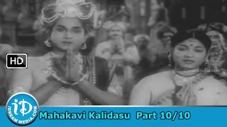Mahakavi Kalidasu Movie Part 10/10 - ANR, SVR, Rajasulochana