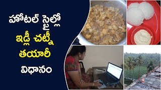 DIML # Vlog || Daily Routine Work || Idly Chutney In Hotel Style || Children's Day Special Dance