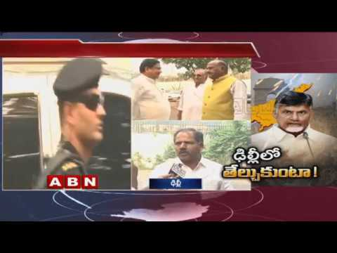 AP CM Chandrababu Naidu Reaches Delhi to Meet TDP MPs in AP Bhavan | ABN Telugu