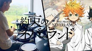 約束のネバーランド Ed Full Cö Shu Nie 絶体絶命 The Promised Neverland Ed Drum を叩いてみた