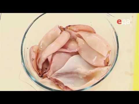 Как правильно варить кальмаров / мастер-класс от шеф-повара / Илья Лазерсон / Обед безбрачия