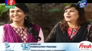 Bangla Eid Ul Azha Natok 2016 Average Aslam Er Bibaho Bivrat Part 2 ft Mosharraf Karim