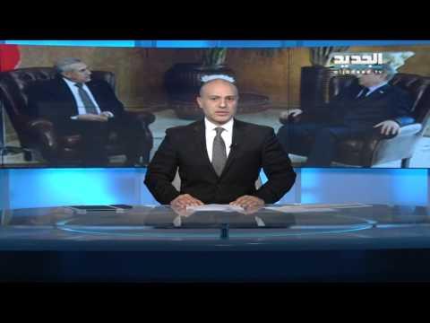 مقدمة نشرة الاخبار المسائية 21-02-2015