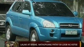 24Oras: Lalaki at babae, natagpuang patay sa loob ng kotse sa Carmona, Cavite
