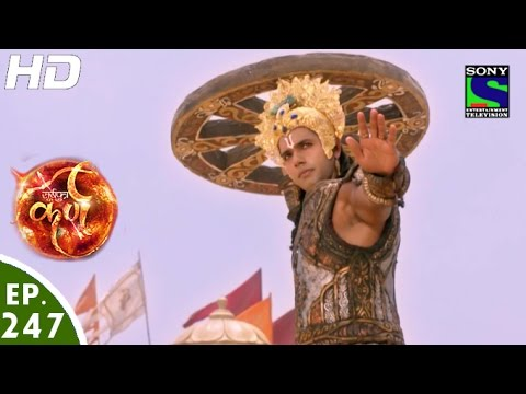 Suryaputra Karn - सूर्यपुत्र कर्ण - Episode 247 - 20th May, 2016 thumbnail