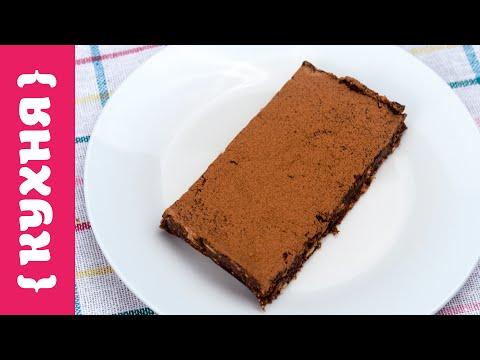 ШОКОЛАДНЫЙ БРАУНИ | Десерты без выпечки
