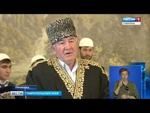 Вести. Ставропольский край 19.04.2017