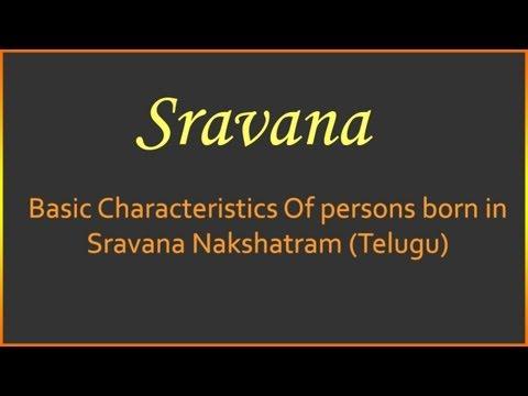 Basic Characteristics Of persons born in Sravana Nakshatram (Telugu)
