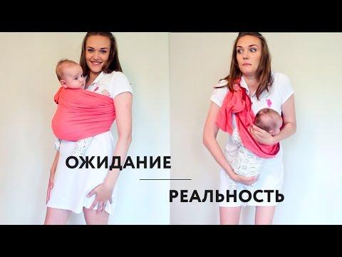 Ожидание и реальность материнства    Совместно с AnnaGap будни молодой мамы