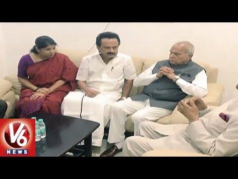 President Ramnath Kovind Visits Karunanidhi In Chennai Kaveri Hospitals | V6 News