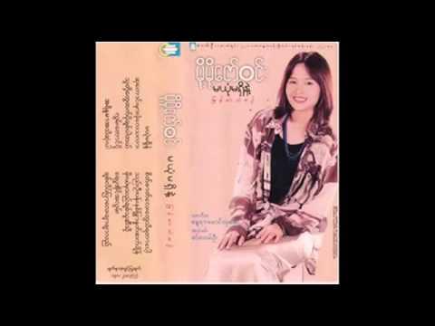 Moe Moe Zaw Win - Ma Yone Ma Shi Nae video
