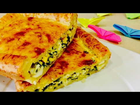 Тесто на картофельном пюре. Пирог с зеленым луком и яйцом.