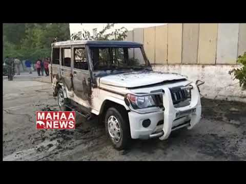 Matka organisers attack Police officials at Anantapur | Tadipatri | Mahaa News