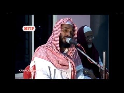 Anaacharangal Arangu Thakarkkumbol- E P Aboobacker Al Qasimi- Full Video- Mfip Kollam video