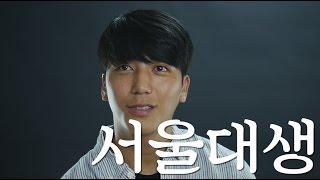 Download Top 1% Student In Korea 3Gp Mp4