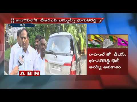 Nizamabad TRS MLC Bhupathi Reddy To Join Congress In The Presence Of Rahul Gandhi