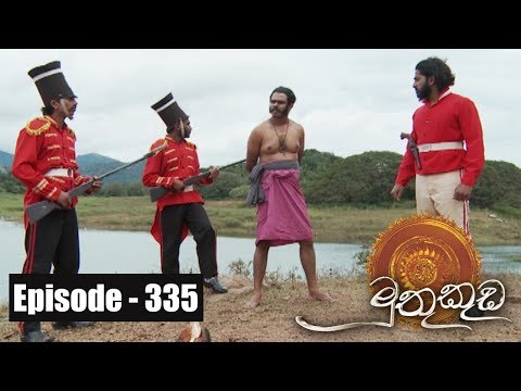 Muthu Kuda | Episode 335 18th May 2018